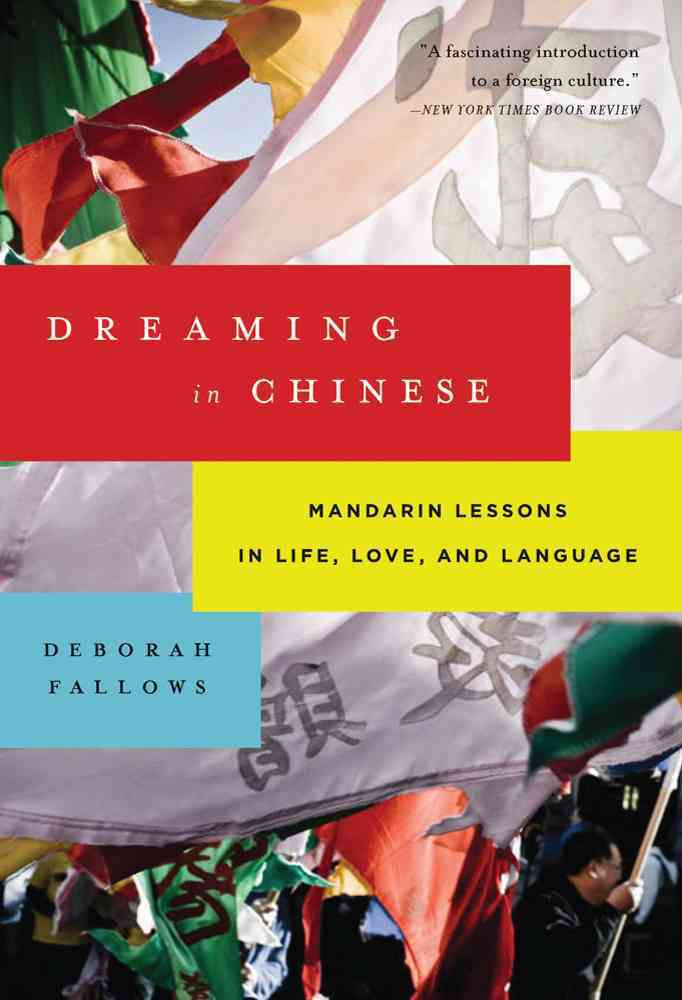 Dreaming in Chinese By Fallows, Deborah
